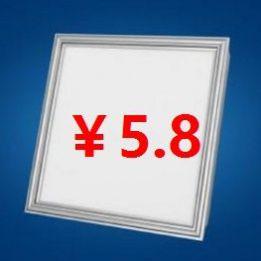 集成吊顶led面板灯5.8!桶装水电动抽水器14,