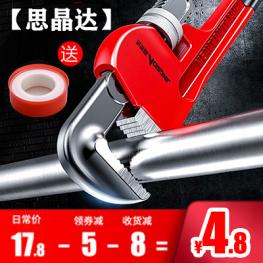 管子钳4 得力9件套9 数显电笔3 联想耳机24 分体水暖毯128 干衣机59 玻璃水5!