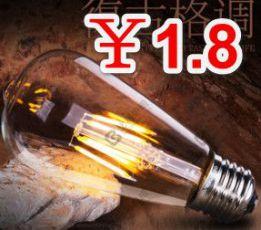LED复古钨丝灯1.8,加厚不锈钢直尺1.8,1200倍实验显微镜26