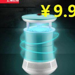 红心物理灭蚊灯9.9,热熔胶枪+20根胶棒6.9